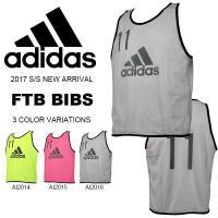 adidas (アディダス) FTB ビブス になります。  ミニゲームや練習に不可欠のサッカー用ビ...