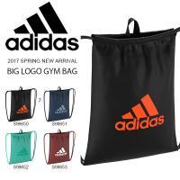 adidas (アディダス) ロゴジムバッグ になります。  アディダスロゴが前面にはいったシンプル...