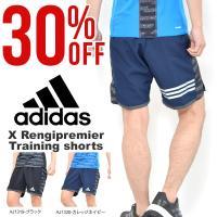 adidas (アディダス) X Rengipremier トレーニングショーツ になります。  X...