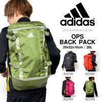 adidas (アディダス) OPS バックパック 26L になります。  アディダスがプロアスリー...