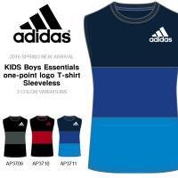 adidas (アディダス) KIDS Boys エッセンシャルズ ワンポイント ロゴ Tシャツ ノ...