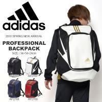 adidas Professional Backpack アディダス プロフェッショナル バックパッ...