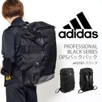 adidas (アディダス) Professional Black Series OPSバックパック...