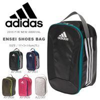 adidas ENSEI Shoes Bag アディダス エンセイ シューズバッグ 男女兼用・ユニセ...