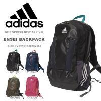 adidas ENSEI Backpack アディダス エンセイ バックパック 男女兼用・ユニセック...