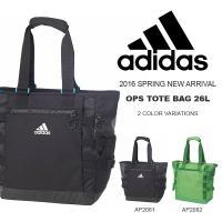 adidas OPS TOTE BAG 26L アディダス オプス トートバッグ 26リットル 男女...