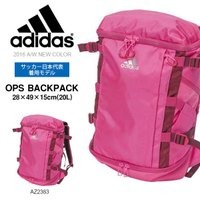 adidas OPS BACKPACK 20L アディダス オプス バックパック 20リットル 男女...