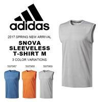adidas (アディダス) Snova スリーブレスTシャツM になります。  メンズ・男性・紳士...