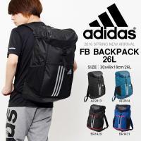 adidas (アディダス) FB バックパック 26L になります。  アディダス フットボールバ...