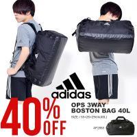 adidas OPS 3WAY BOSTON BAG 40L アディダス オプス 3WAY ボストン...