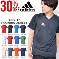 adidas (アディダス) TIRO17 トレーニングジャージー 半袖 になります。  メンズ・男...