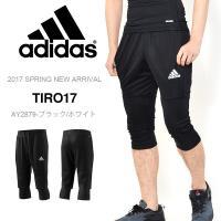adidas (アディダス) TIRO17 トレーニング3/4パンツ になります。  メンズ・男性・...