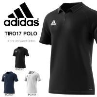 adidas (アディダス) TIRO17 ポロ になります。  メンズ・男性・紳士 ピケ素材を採用...