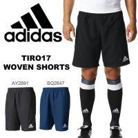 adidas (アディダス) TIRO17 ウーブンショーツ になります。  メンズ・男性 リップス...