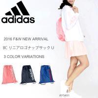 adidas (アディダス) BC リニアロゴナップサック U になります。  メンズ・レディース・...
