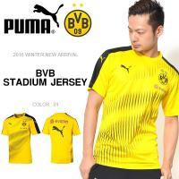 PUMA BVB STADIUM JERSEY プーマ ボルシア・ドルトムント スタジアムジャージ ...