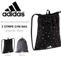 adidas (アディダス) 3ストライプ ジムバッグ になります。  メンズ・レディース・男性・女...