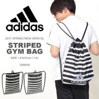 adidas (アディダス) ストライプジムバッグ になります。  メンズ・レディース・男性・女性・...