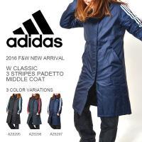 adidas (アディダス) W 定番 3ストライプス パデット ミドル コート になります。  レ...