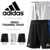 adidas (アディダス) RENGI トレーニングショーツ になります。  メンズ・男性 個人用...