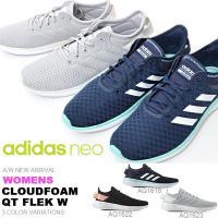 adidas (アディダス) CLOUDFOAM QT FLEK W になります。  レディース・女...