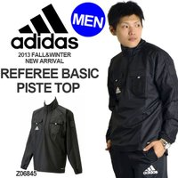 adidas Referee Basic Piste Top アディダス レフリー ベーシック ピス...