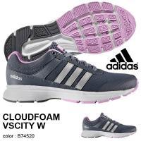 adidas (アディダス) CLOUDFOAM VSCITY W になります。  レディース・女性...
