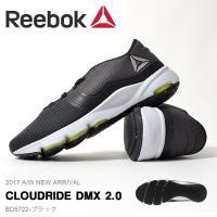 Reebok CLOUDRIDE DMX 2.0 リーボック クラウドライド DMX 2.0 紳士・...