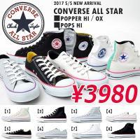 CONVERSE ALL STAR コンバース オールスター メンズ 紳士 男性用  ■POPPER...