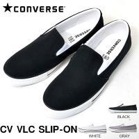 CONVERSE CV VLC SLIP-ON コンバース CV VLC スリップオン 男女兼用・ユ...
