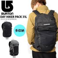 8b86c35f6542 バックパック バートン BURTON Day Hiker Pack 31L リュックサック バッグ かばん スノボ スノーボード スキー 172921  15%off バートン(BURTON) Day Hiker Packどんな ...
