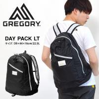 リュックサック GREGORY グレゴリー DAY PACK LT デイパックLT 22.5L ポケッタブル 収納 日本正規品 バッグ デイパック バックパック