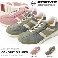 DUNLOP SPORTS(ダンロップ スポーツ)CONFORT WALKER コンフォートウォーカ...