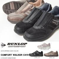 DUNLOP COMFORT WALKER ダンロップ コンフォートウォーカーC419 婦人・女性用...