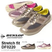 DUNLOP STRTECH FIT ダンロップ ストレッチフィット022 婦人・女性用  つま先に...