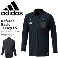 長袖 審判シャツ アディダス adidas メンズ レフリー サッカー 審判ウェア レフェリー 得割26