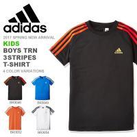 adidas (アディダス) Boys TRN 3ストライプス Tシャツ になります。  キッズ・ジ...