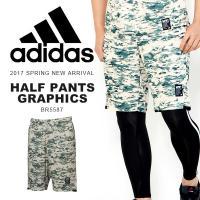adidas (アディダス) ハーフパンツ グラフィック になります。  メンズ・男性・紳士 プレイ...