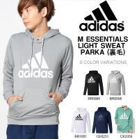 adidas アディダス M ESSENTIALS ライトスウェットパーカー (裏毛) 紳士・男性用...