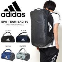 adidas (アディダス) EPS チームバッグ 50 になります。  メンズ・レディース・男性・...