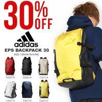 adidas (アディダス) EPS バックパック 30 になります。  メンズ・レディース・男性・...