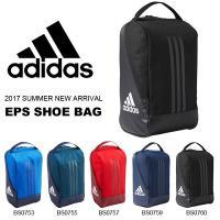 adidas EPS SHOE BAG アディダス EPS シューズバッグ メンズ・レディース・男女...