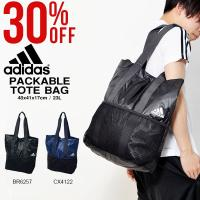 adidas (アディダス) パッカブル トートバッグ になります。  メンズ・レディース・男性・女...