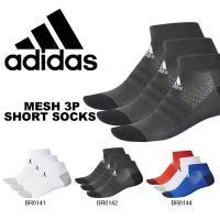 adidas MESH 3P SHORT SOCKS アディダス メッシュ 3ペア ショートソックス...