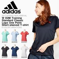 adidas (アディダス) W D2M トレーニング 定番ロゴワンポイント半袖Tシャツ になります...