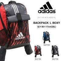 adidas JR BACKPACK L BOXY アディダス ジュニア バックパック L ボクシー...