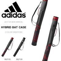 adidas HYBRID BAT CASE アディダス ハイブリッド バットケース  シンプルな3...