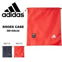 adidas アディダス シューズケース  定番BASICシリーズ。  ※ご注文後、メーカー・代理店...