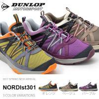 DUNLOP NORDIst ダンロップ ノルディスト301 婦人・女性用  ノルディックウォーキン...