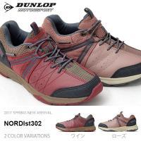 DUNLOP NORDIst ダンロップ ノルディスト302 婦人・女性用  ノルディックウォーキン...